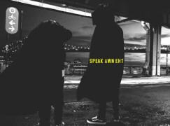 The Doppelgangaz – Speak Awn Eht
