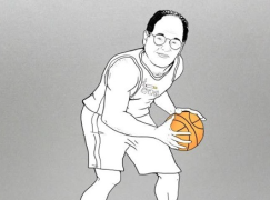 Your Old Droog – Basketball & Seinfeld (prod. by Y.O.D.)