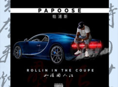Papoose – Rollin In The Coupe